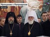 Илия II совершил заупокойную службу угроба Алексия