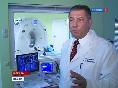 http://news.mail.ru/pic/0d/46/696545_400_300_source.jpg
