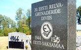 В Эстонии сброшен спостамента памятник голландским эсэсовцам