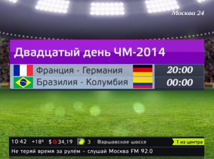 https://sport.mail.ru/pic/13/3f/v196016_preview_59dcbfc7e90ee61f9a3d04aad0174952.jpg