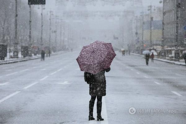Дожди, местами снег и морозы: синоптики дали прогноз погоды на ноябрь