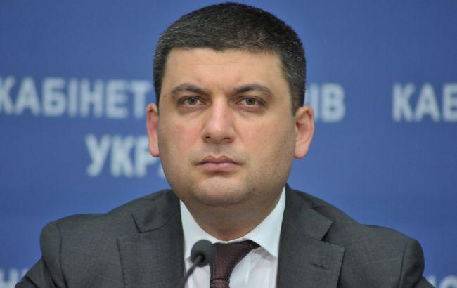 Производство вагонов в Украине создаст 50 тыс. рабочих мест, - Гройсман