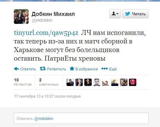 http://sport.mail.ru/pic/3b/f0/image14832470_290c58879cb0b3baafc26ad62d4ca7f5.jpg