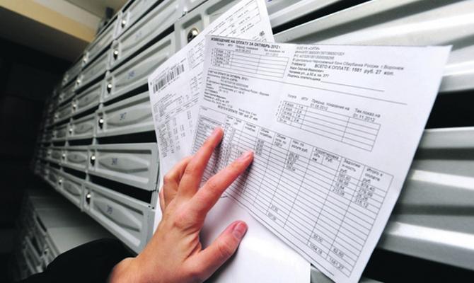 Украинцы переплатили комиссию за комуслуги почти на 24 миллиона