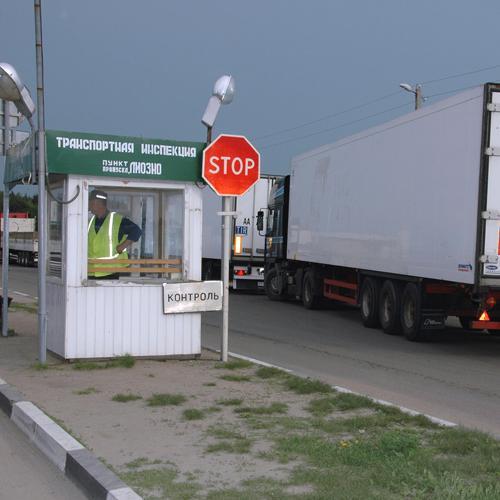таможенное оформление на станции новокузнецк подумал Олвин