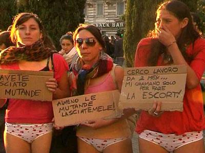 Из Рима приходят сообщения о пострадавших в массовых беспорядках.
