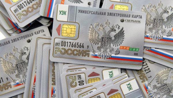 Выдача паспортов в России может прекратиться с 2016 года Image15477629_18201279933eaf538d7b3f34523ae90e