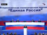 Путин согласился стать премьером