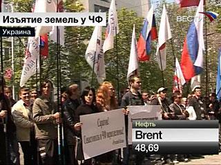 Украинские власти отдали российский военный городок под гостиницу