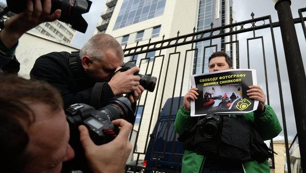 Москва требует освободить активистов Гринпис