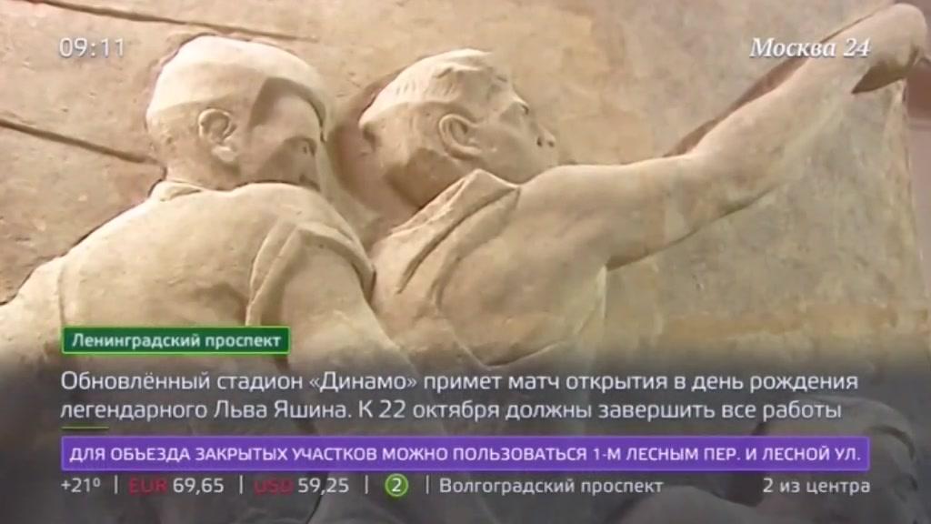 АО Футбольный клуб ДинамоМосква Москва
