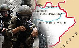 В Ингушетии уничтожили троих боевиков
