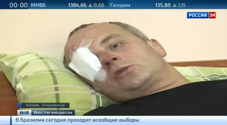 Экс-главу ГосЧС Бочковского выпустили из СИЗО под залог, - ТСН - Цензор.НЕТ 770