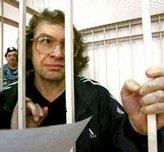 Суд признал Мавроди виновным вобмане вкладчиков МММ