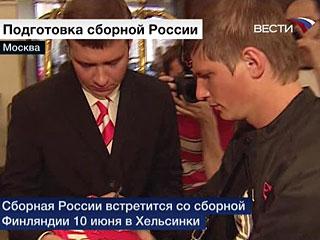 http://news.mail.ru/pic/a6/ca/321859_source.jpg