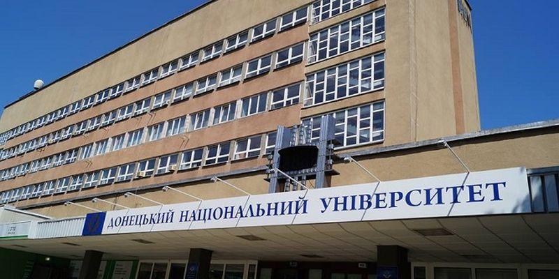 Эвакуированный из Донецка вуз написал открытое письмо Порошенко