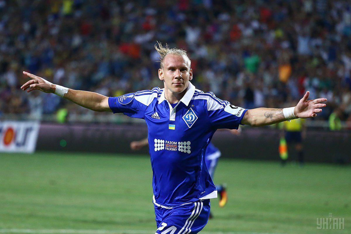 Динамо Киев оценило Виду в 10 миллионов евро