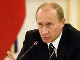 Россия готова вложить до $10 млрд. воблигации МВФ