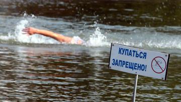 Ярославцы продолжают гибнуть, купаясь в запрещенных местах.