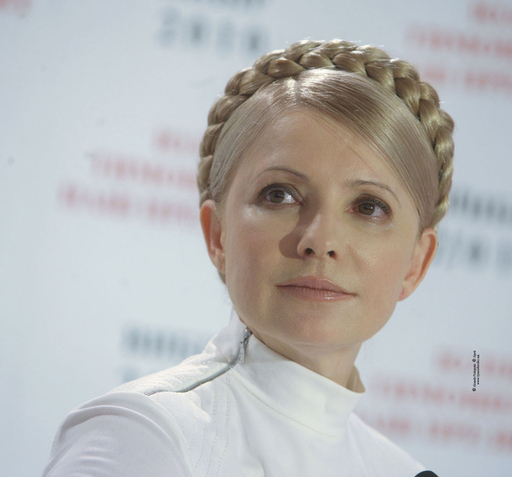 тимошенко юлия приговор