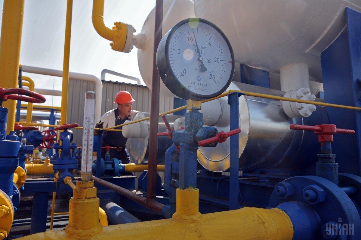 Минэнергоугля предлагает отменить страховой запас газа для поставщиков