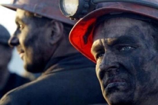 Почти полсотни шахтеров объявили голодовку из-за невыплаты заработной платы