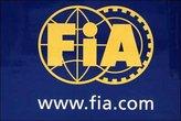 FIA выражает соболезнования семье Генри Сертиза