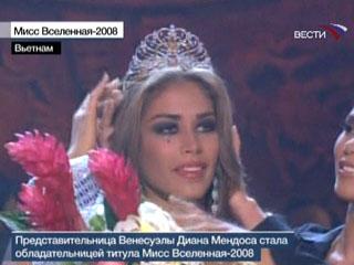 http://news.mail.ru/pic/bf/5f/161036_source.jpg