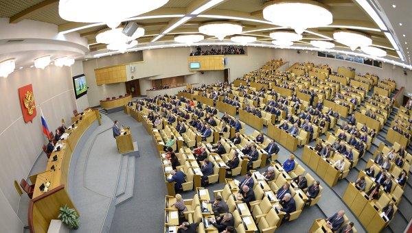 Проект о запрете денежных переводов в Украину внесен в Госдуму