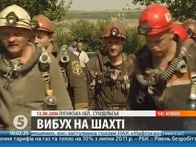 На Украине произошло сразу два крупных ЧП на шахтах