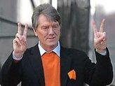 Ющенко приказал отметить победу надрусскими