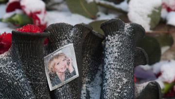 Число жертв пожара в Перми достигло 134