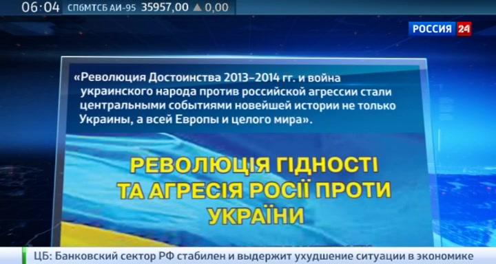 Выдержки Из Украинских Учебников Истории
