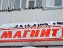 Погода в Ростове и Таганроге Image165956_52e119b16d0d09dccf35e632845b5963