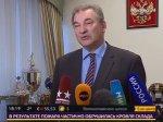 Молодёжная хоккейная лига присвоит Кубку вызова имя Виктора Тихонова