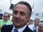 Мутко: Не получал в подарок дорогих часов от организаторов ЧМ-2014 по футболу