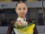 Элизабет Турсынбаева выиграла турнир по фигурному катанию Кубок Мерано в Италии