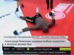 Александр Поветкин победил камерунца Карлоса Такама