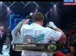 Александр Поветкин победил Карлоса Такама нокаутом в десятом раунде