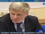 Исполком РФС утвердил новую схему лимита легионеров