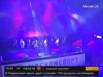 Награждены победители летней Спартакиады молодёжи России