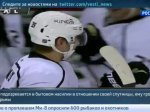 Хоккеиста Войнова освободили под залог
