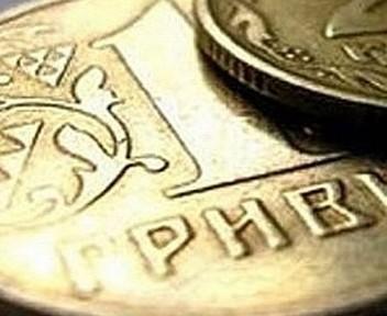 Курс валют в шостке