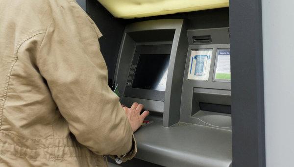 рыбаки банкоматов