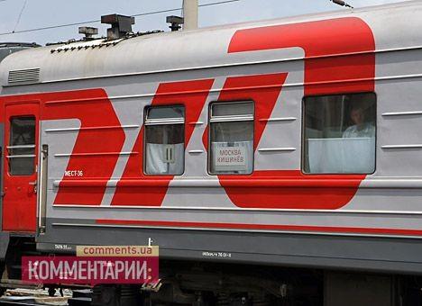 С 26 мая харьковчане смогут попасть Одессу дополнительным поездом.