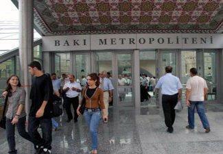 Руководство Бакинского метрополитена призвало пассажиров к внимательности при загрузке проездных карт.