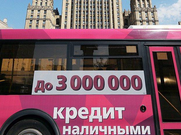 ...в громком уголовном деле о хищении 4,5 млрд руб. по известной схеме возврата несуществующего НДС появился второй...