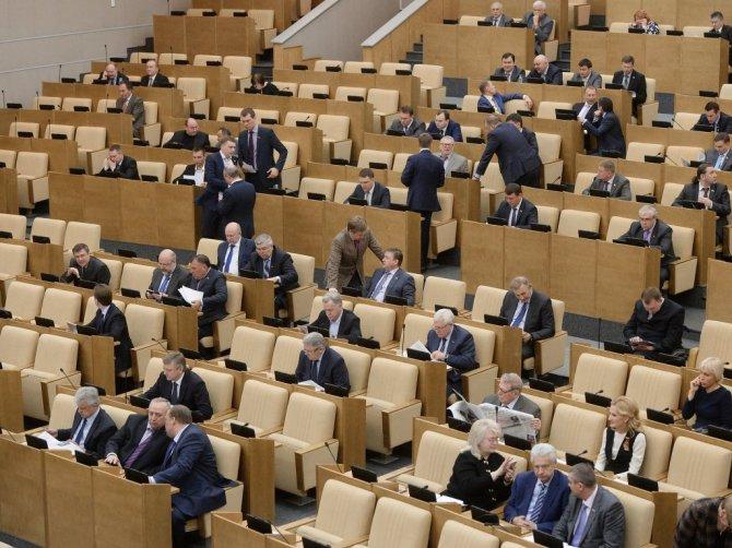 В КПРФ предлагают Счетной палате проверить российские госкорпорации. Адвок