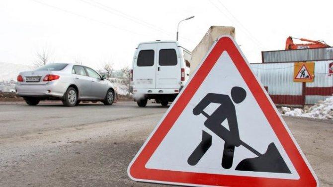 В Казани закрывают для движение автомобилей ряд дорог.