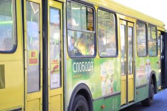 В Липецке маршруты №№ 300, 309 и 370 будут продлены Эти автобусы будут ходить до остановочного пункта «Стадион «Сокол»...